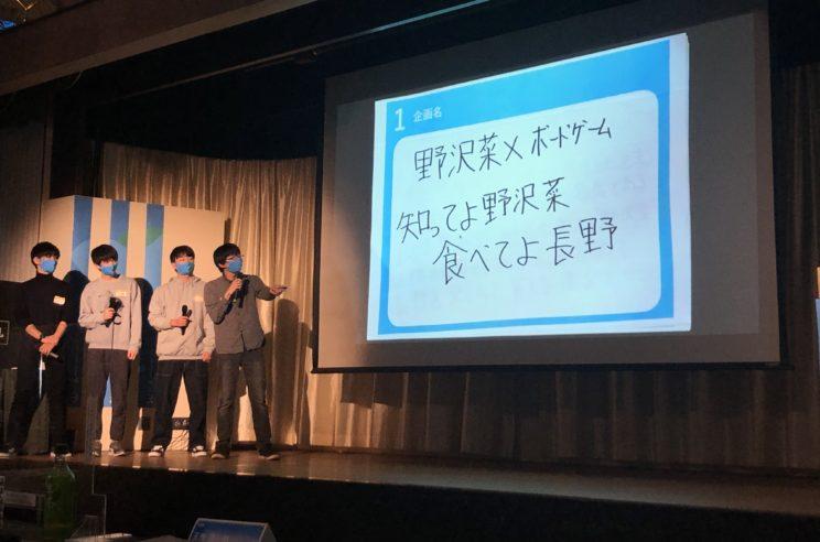 松尾商店さんとコラボしたチーム「30(すわ)」のプレゼン。審査員の玉樹さんも、「すぐ商品にできそう」と絶賛されてました